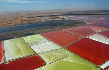 Walvis Bay Salf Fields